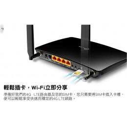 TP-Link Archer MR200 AC750 無線雙頻4G LTE網絡家用wifi路由器(分享器) 全新 G-2575