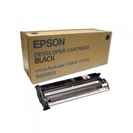 EPSON S050033 黑色碳粉匣(副廠) 全新 G-3601