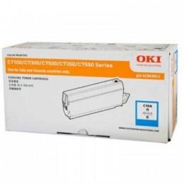 OKI 41963012 黑色碳粉匣(副廠) 全新 G-4349