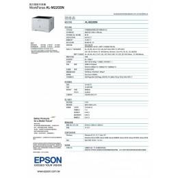 EPSON M220DN 黑白雷射印表機 全新 G-4590