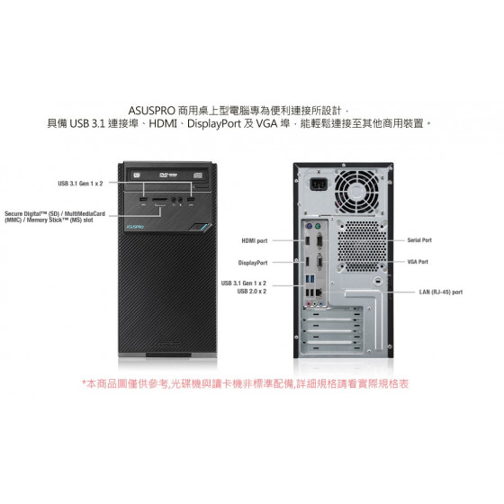 ASUS華碩D320MT 6代奔騰雙核Win10 Pro商用電腦 全新 G-1985