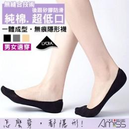 品名: 無縫合編織萊卡彈性無痕「超低口」隱形襪-後跟防滑(灰色) J-12705 全新 G-2178