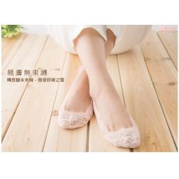 品名: 360°全面包覆防滑 - 蕾絲隱形襪(粉色) J-12500 全新 G-1865