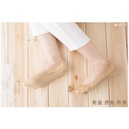 品名: 360°全面包覆防滑 - 蕾絲隱形襪(膚色) J-12498 全新 G-1866