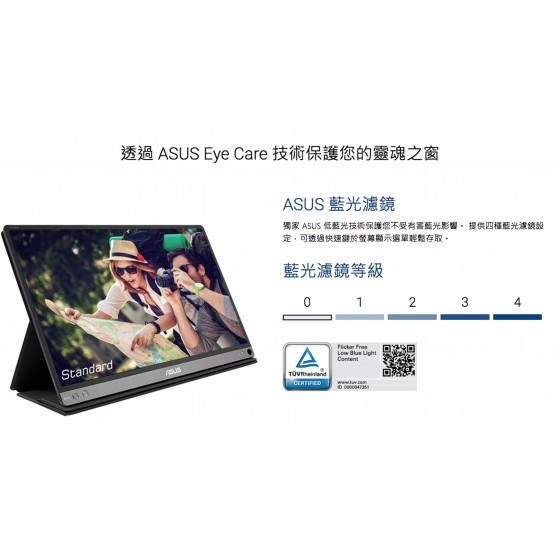 ASUS MB16AC 可攜式IPS顯示器 MB16AC 178度廣角 / 支援Type-C 全新 G-3412