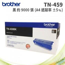 Brother TN-459 黑色碳粉匣 全新 G-2855