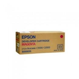 EPSON S050035 紅色碳粉匣(副廠) 全新 G-3605