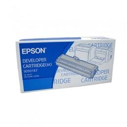 EPSON S050167 黑色碳粉匣(副廠) 全新 G-3651