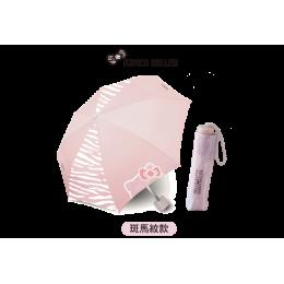 7-11 晴雨兩用折傘(斑馬紋款) 全新 G-3721