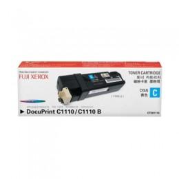 Fuji Xerox CT201115 青色碳粉匣(高容量)(副廠) 全新 G-3840