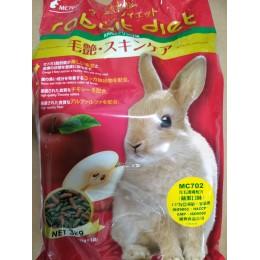 兔飼料 3KG(蘋果口味) 全新 G-3857