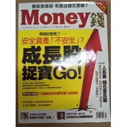 代售_二手雜誌_成長股 五成新 G-3995