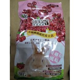 寵愛物語不挑嘴的機能營養主食降低便臭及尿騷味-兔飼料(蔓越莓風味)(3KG) 全新 G-4238