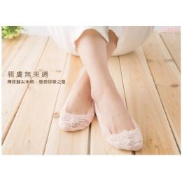 試用品索取_品名: 360°全面包覆防滑 - 蕾絲隱形襪(粉色) J-12500 全新 G-4283
