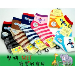 索取試用品 - 品名: 可愛止滑童襪*多款混色(6-9歲) J-12445 全新 G-4278