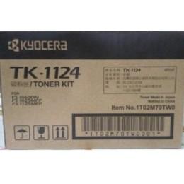 Kyocera TK-1124 黑色碳粉匣(原廠) 全新 G-4287