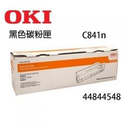 OKI 44844548 黑色碳粉匣(原廠) 全新 G-4364