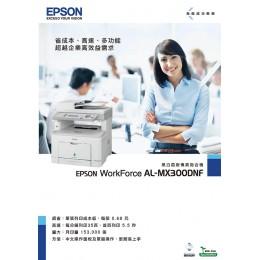 EPSON MX300DNF 黑白雷射印表機 全新 G-4589