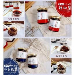 產品名稱:老四川小魚乾辣椒醬 全新 G-4609