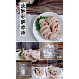 低溫配送_中式冷盤上菜~人間美味 全新 G-4708