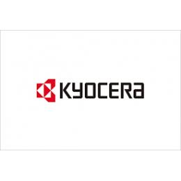 Kyocera TK-5246K 黑色碳粉匣(原廠) 全新 G-4328