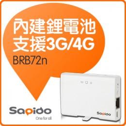 Sapido BRB72n 150M 3G/4G 掌心型智慧雲端鋰電無線分享器 全新 G-5315