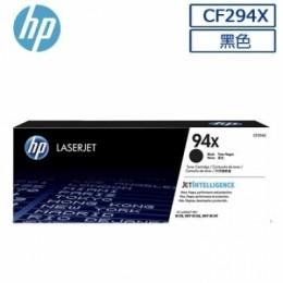 HP 94X 黑色碳粉匣(副廠) 全新 G-5406