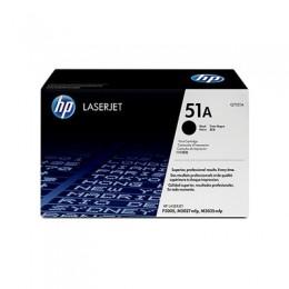 HP 51A 黑色碳粉匣(原廠) 全新 G-5532