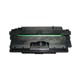 HP 70A 黑色碳粉匣(副廠) 全新 G-5545