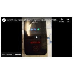 二手_品名: 3G/4G LTE行動Wi-Fi分享器無線隨身WiFi攜帶式分享器SIM卡插卡(黑色) 六成新 G-5903