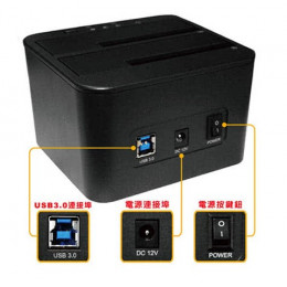伽利略 USB3.0 2.5/3.5吋 雙SATA硬碟座 全新 G-6050