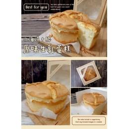 低溫配送_產品名稱:北海道十勝原味生乳蛋糕(6吋) 全新 G-6467