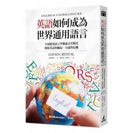 英語如何成為世界通用語言?全球應用語言學權威克里斯托,解析英語的崛起、自滿與危機 貓頭鷹出版社克里斯托(David Crystal) 七成新 G-6681