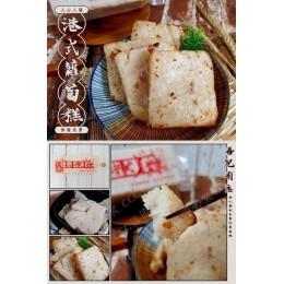 低溫配送_產品名稱:字姓燈炒粿 全新 G-6758