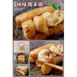 低溫配送_產品名稱:東港糯米腸-辣味(花生) 全新 G-6751