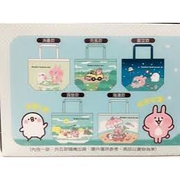 品名: 卡娜赫拉的小動物折疊托特保冷袋-兜風款 J-13952 全新 G-6878