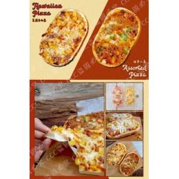 低溫配送_品名:今品六吋長圓披薩 全新 G-7061